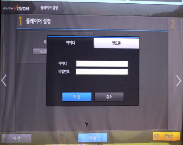 1369633536_78_beginner_admin.jpg