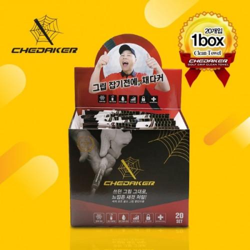 [채다커] 골프그립 클리너 채다커 플러스 20장 세트 / 골프 그립 클린 타올