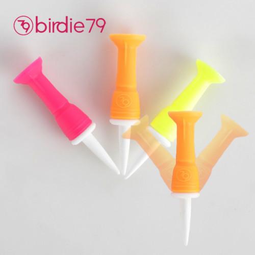 BD79 실리콘 칼라티 45_2개입