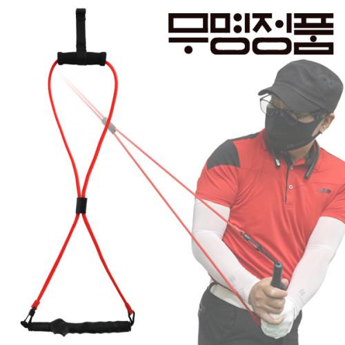 [골프야놀자] 무명정품 비거리증가 골프 PT스윙파워밴드 연습기